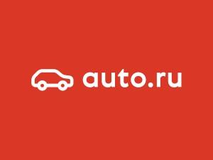 """""""Авто.ру"""" автоматически оценит автомобили"""