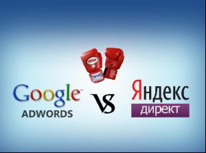 """""""Директ"""" vs AdWords: что продает лучше"""