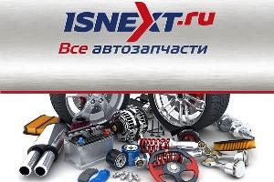 Группа ВГС официально объявила о покупке IsNext