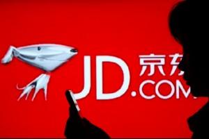 JD.com запустит сеть смарт-магазинов