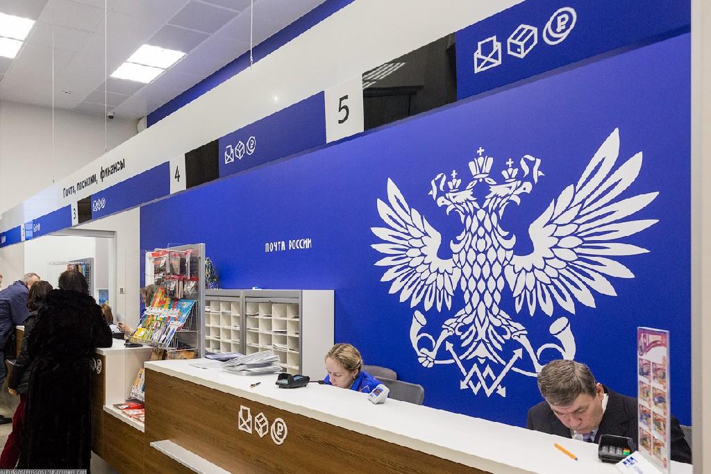 """""""Почта России"""" начала внедрять почтоматы"""
