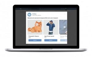 """Реклама """"ВКонтакте"""" найдет покупателя"""