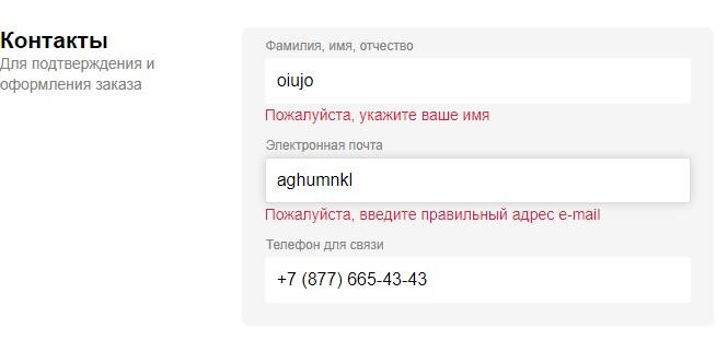 тюнинг8