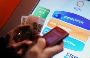 Власти ударят по электронным кошелькам