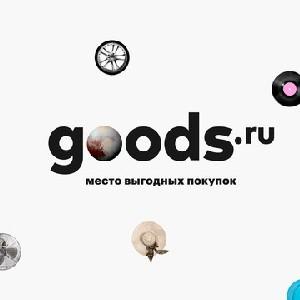 Goods приглянулся молодым