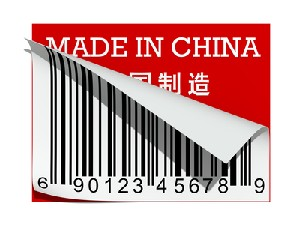 "Abstract barcode over red label ""Made in China"""