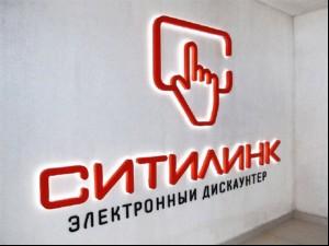 """Физическое присутствие добавило клиентов """"Ситилинку"""""""