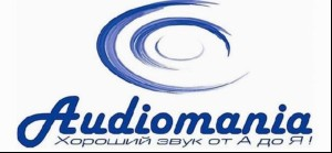 audiomania_logo