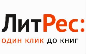 """""""ЛитРес"""" объяснит в суде """"мобильные цены"""""""
