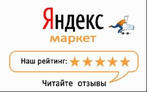 """""""Маркет"""" сделал систему отзывов, как на AliExpress"""