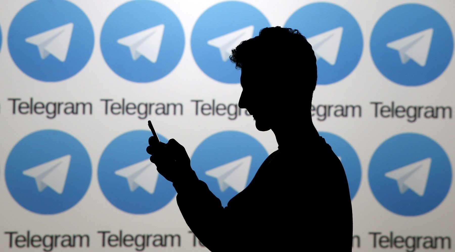 телеграм силуэт