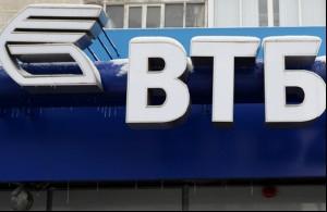 ВТБ покупает 29% акций ″Магнита″