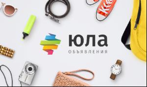 """""""Юла"""" открыла продажу автомобилей"""