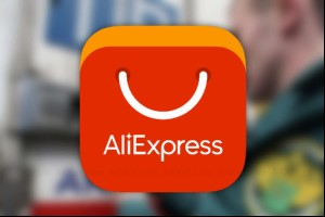 "AliExpress предложил россиянам ""Лоукостер"""