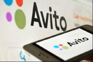 Годовая прибыль Avito выросла на 32%