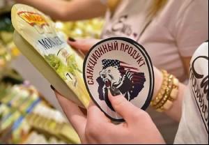"""Интернет-магазины с """"санкционкой"""" блокируют"""