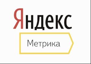 """""""Метрика"""" советует магазинщикам обновить код"""