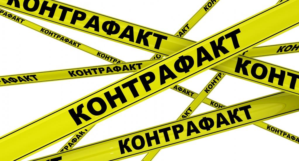 86% россиян готовы покупать контрафакт