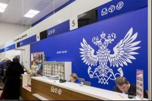 """""""Почта"""" готовится принимать сборы за онлайн-покупки"""