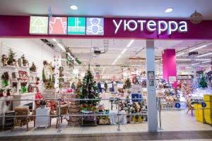 «Уютерра» окончательно ликвидируется, ее совладельцы задолжали 8 млрд рублей