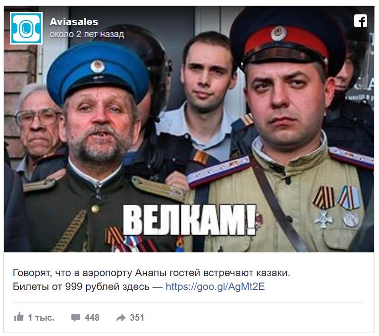 велкам Навальный