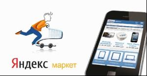 Маркет выбрал лучшие стартапы для ecommerce