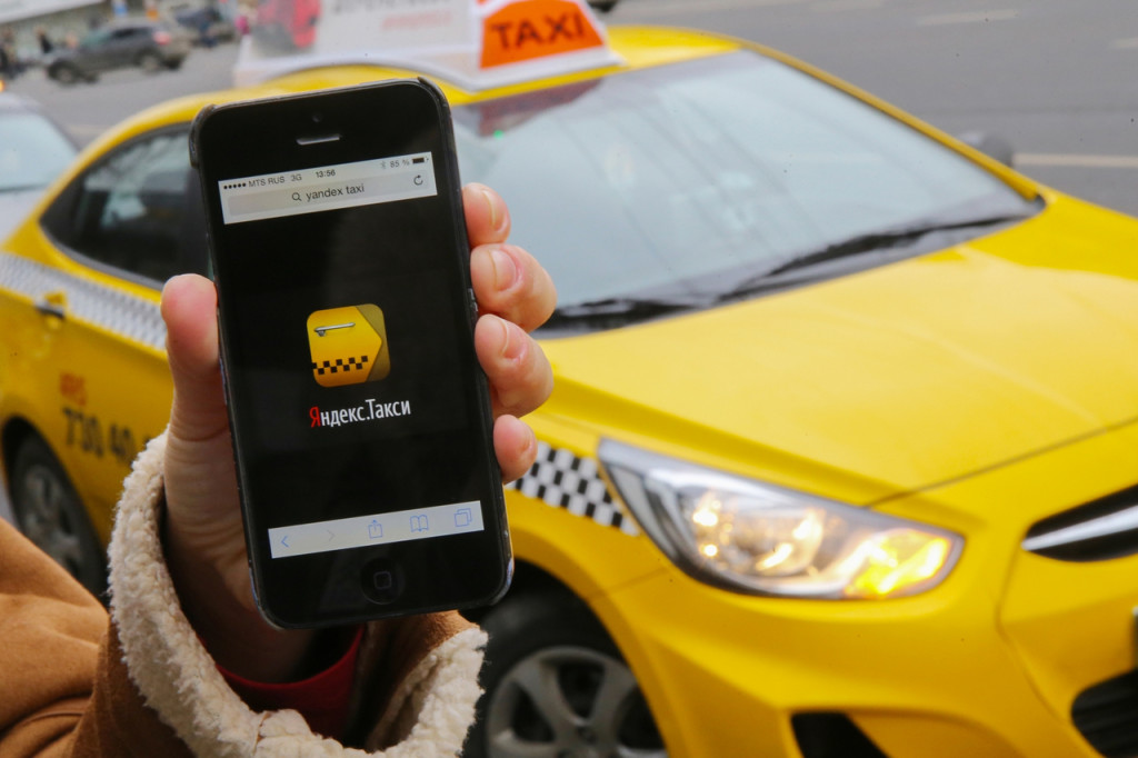 """Яндекс.Такси"" заехало в Евросоюз"