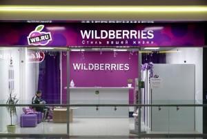 Wildberries начинает продавать сладости