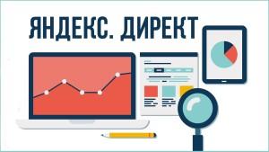 Пользователи API Яндекс.Директа могут тестировать сервис KeywordBids