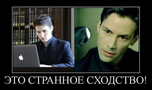 Дуров Нео