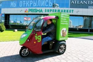 """Сеть """"Карусель"""" начала продавать продукты онлайн"""