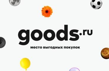 """""""М.Видео"""" будет продавать бакалею через Goods.ru"""