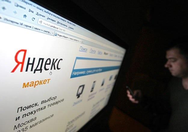 """Заказ на Маркете"" превратится в ""Яндекс.Покупки""?"