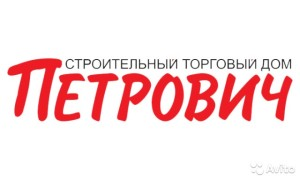 """""""Петрович"""" получил премию за омниканальность"""