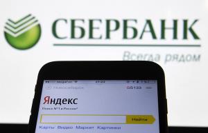 ФАС разрешила создание СП ″Сбербанка″ и ″Яндекса″
