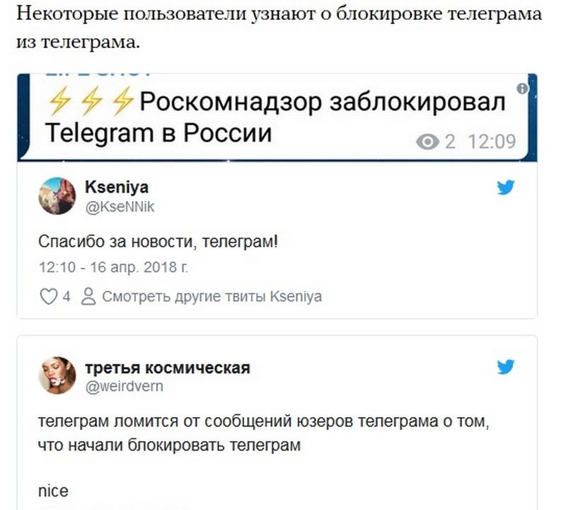 tele18