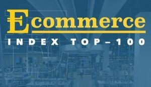 Кто есть кто в топ-100 российской ecommerce