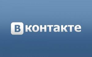 «ВКонтакте» таргетирует рекламу на готовую купить аудиторию