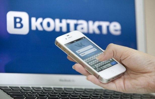 """""""ВКонтакте"""" изменит ранжирование постов в ленте"""