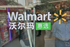 """Walmart открыл в Китае первый """"цифровой супермаркет"""""""