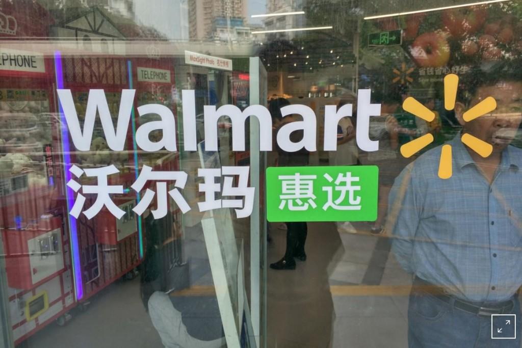 Волмарт цифровой магазин1
