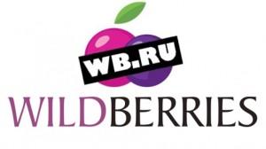 В Wildberries рассказали о росте продаж
