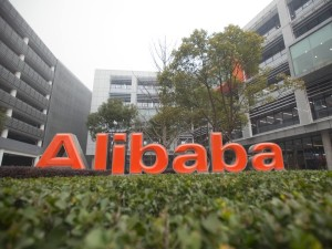 Alibaba откроет офис в Канаде