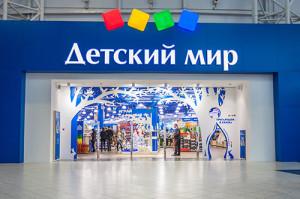 """""""Детский мир"""" выходит на белорусский рынок"""