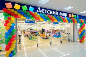 """Возможные белорусские партнеры """"Детского мира"""" не в курсе его планов"""