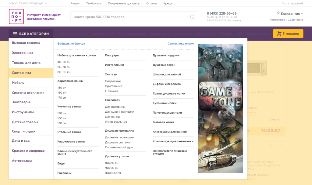 Drop_menu