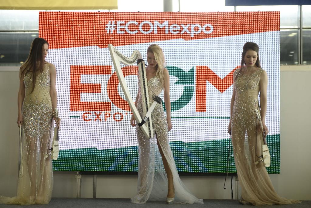 ECOM Expo'18 побила рекорд по посещаемости