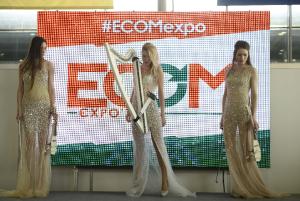 ECOM_музыкантши