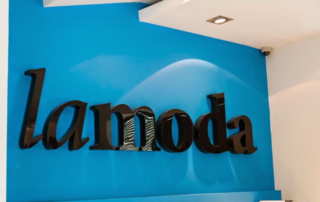 Lamoda построит в Москве новый фулфилмент-центр к 2020 году