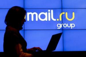 Прибыль Mail.ru упала из-за вложений в проекты ecommerce